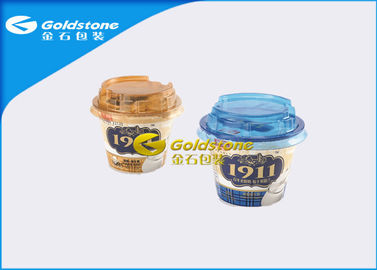 Outerside Paper Inside Plastic Yogurt Cups With Lids High End Appearance